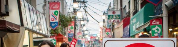 MAU x HfG Go Public Tokio
